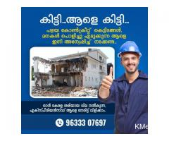 SK DEMOLISHING WORK, Demolishing in Trivandrum