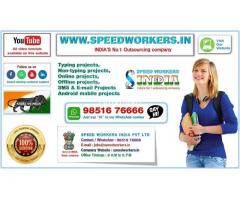 Govt Regd Company SPEED WORKERS INDIA PVT LTD provides Typing, Non-Typing, Online, Offline