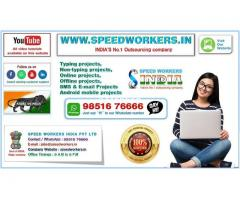 SPEED WORKERS INDIA Pvt Ltd Jobs, Student may apply, limited seats, Work From Home.