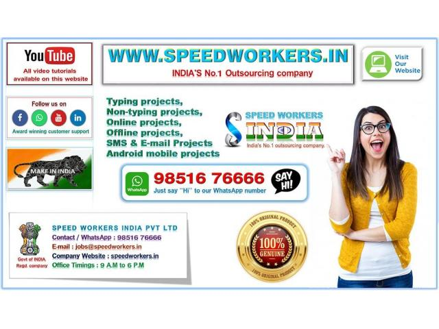 Earn more by working even in your free time and full fill your demands - 1/1
