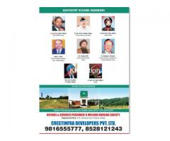 RESIDENTIAL PLOTS NEAR PGI CHANDIGARH JUST STARTS @17.50 LAKHS