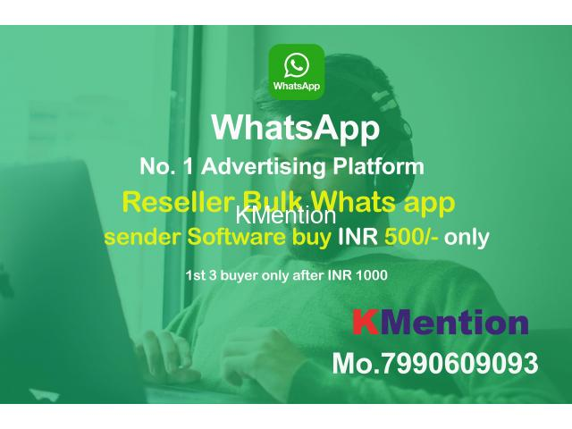 Bulk Whats App sender software - 1/1