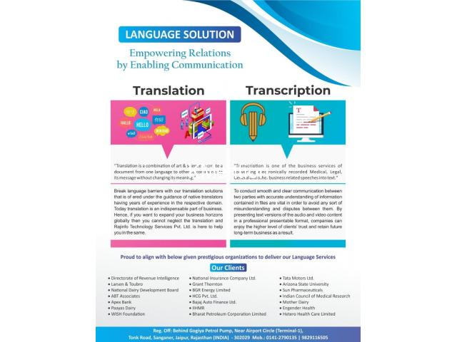 Outsource Transcription Services in India - 3/4