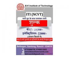 Institute for  ITI(NCVT) Ranchi
