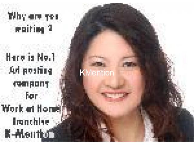 Work From Home Franchise Resales for sale Kanpur - 1/1