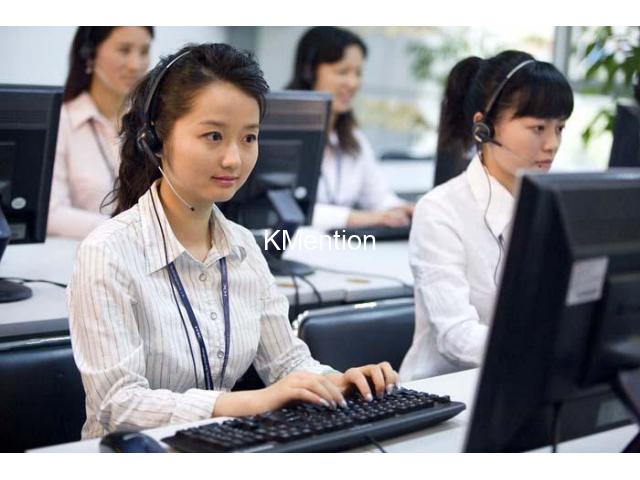 Ad Posting and Simple Data Entry Work available for you - Surat - 1/1